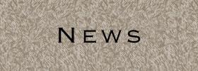 帯広・芽室ヘアーサロンリンクの最新キャンペーン